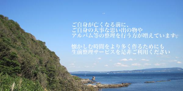 600photo-seizen001